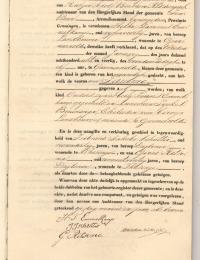 Geboorte Tammo Emmelkamp 1848